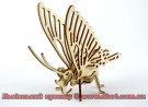 Метелик тридешка