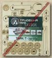 Лицева сторона набору Танк 3Д-пазл